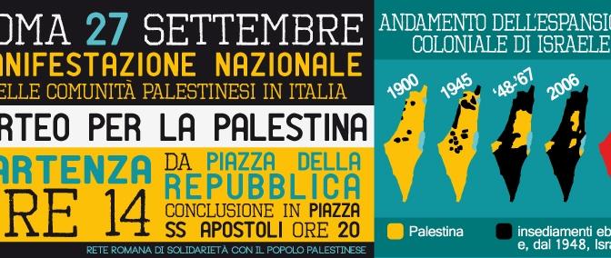 Roma, Sabato 27 Settembre: Manifestazione Nazionale per la Palestina!
