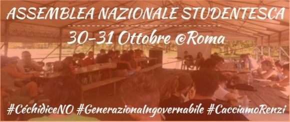 Assemblea nazionale studentesca – 30-31 Ottobre @Roma